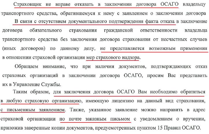 http://makescreen.ru/i/4eca2927308cbe9f65a5360a6da750.png