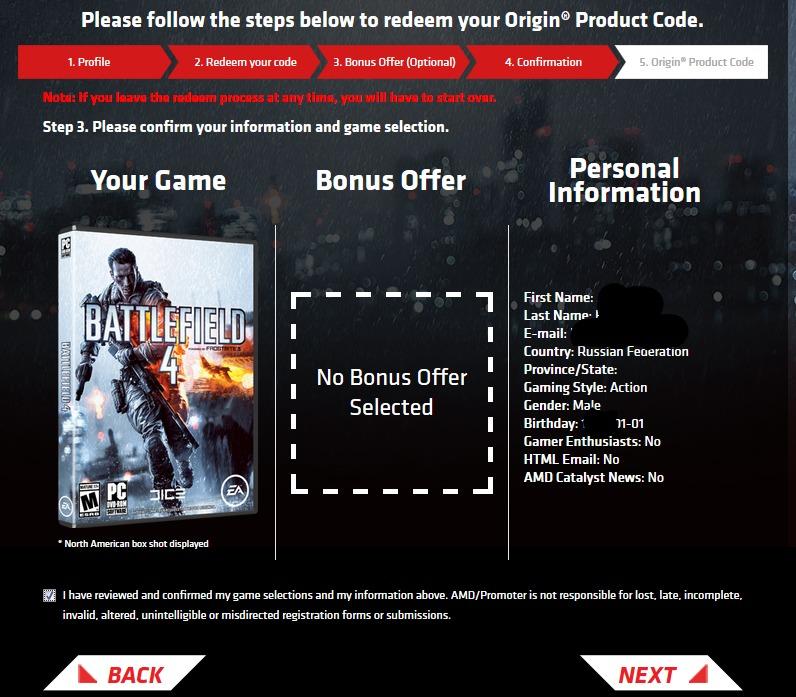 Battlefield 4 бесплатно!