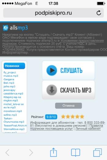 http://makescreen.ru/i/f5628bbc2f42c5640a9a0a42973a50.jpg