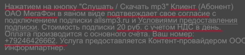 http://makescreen.ru/ii/6455a6a30ae9ee788f8e69ae265007.jpg