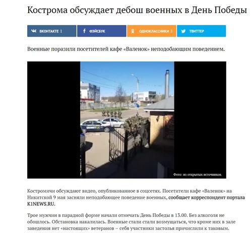 https://makescreen.ru/ii/845903bfbc4b2944af94cb9a97b3b5.jpg